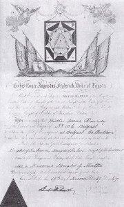 Templar Letter