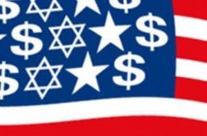 gran_ayuda_israel